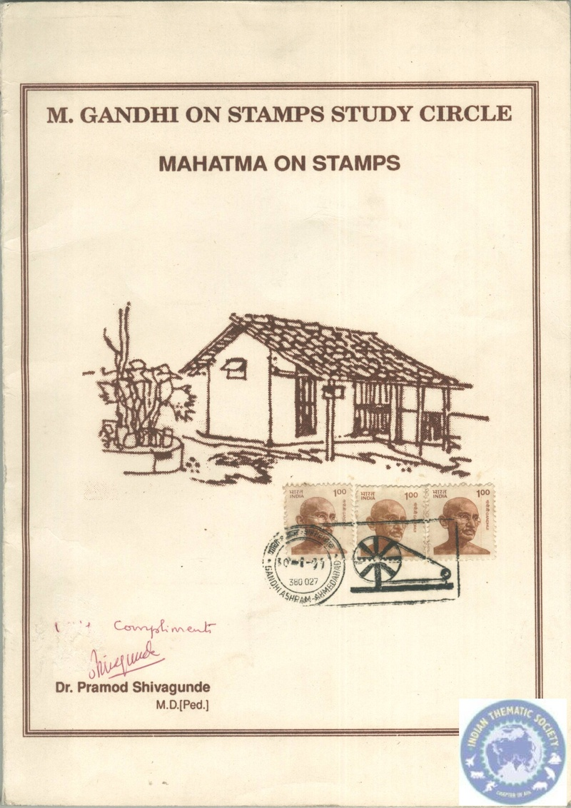 Mahatma on Stamps