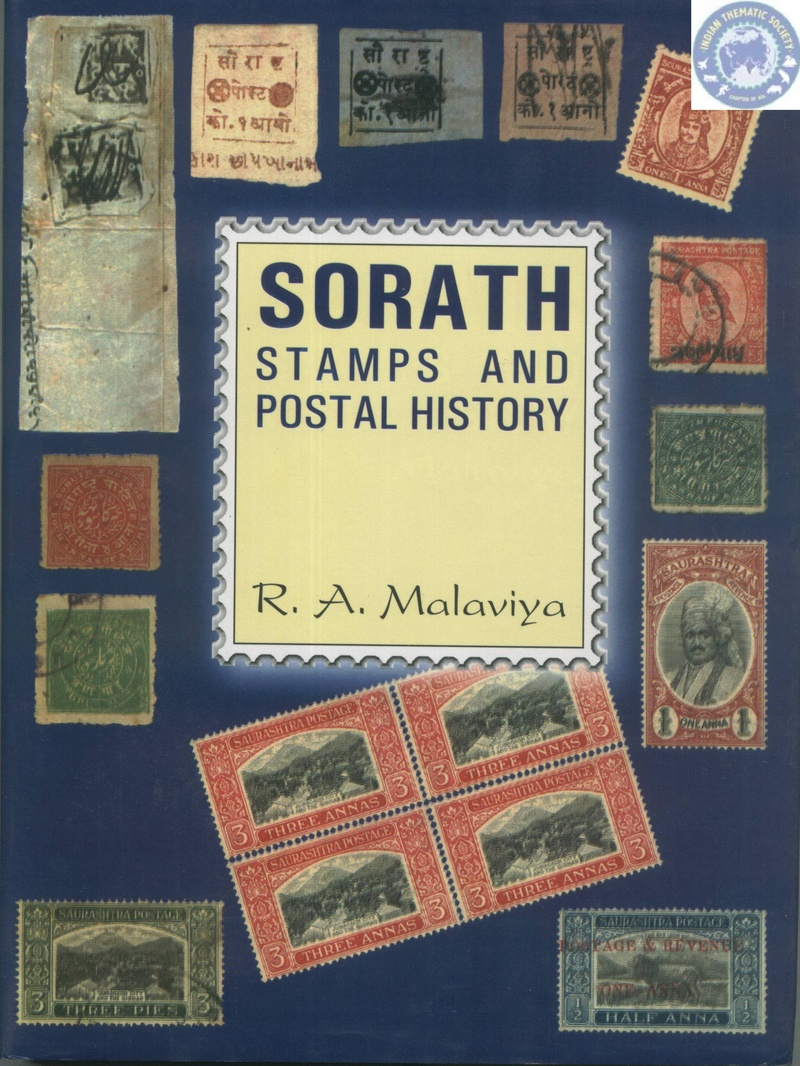 Sorath Stamps and Postal History