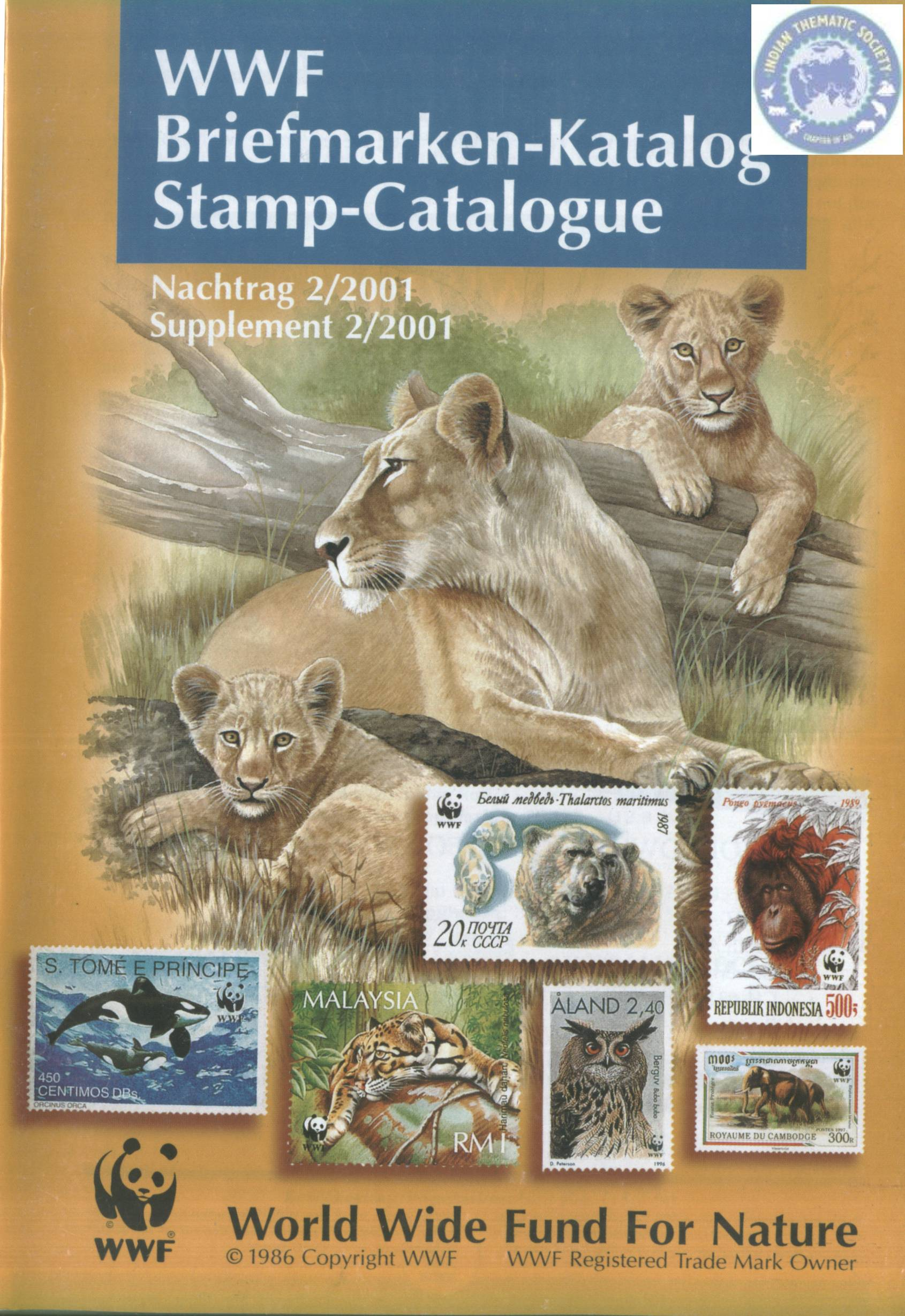 WWF Stamp Catalogue - Supp.2